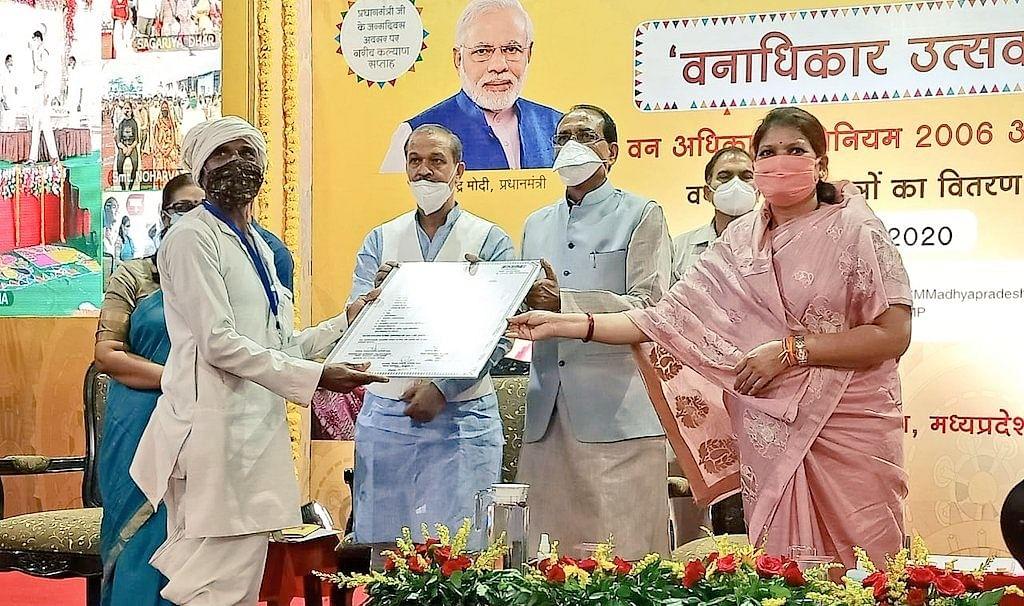 Madhya Pradesh: CM Shivraj distributes forest rights 'pattas' (land titles) to beneficiaries