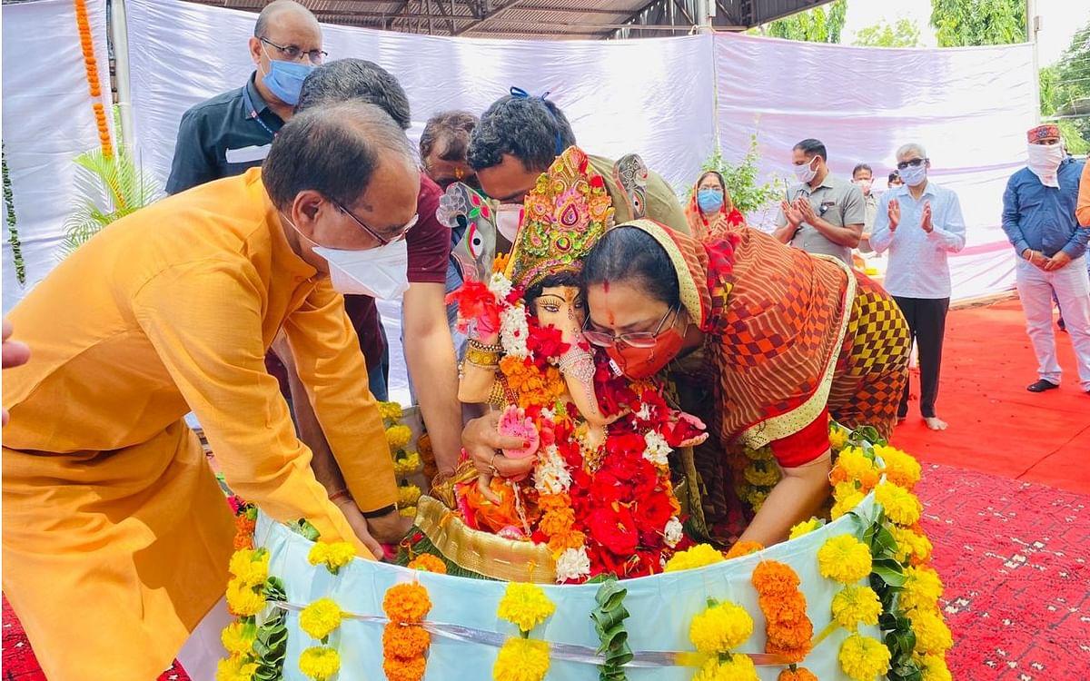 Madhya Pradesh: CM Shivraj Singh Chauhan performs Ganesh immersion in CM House