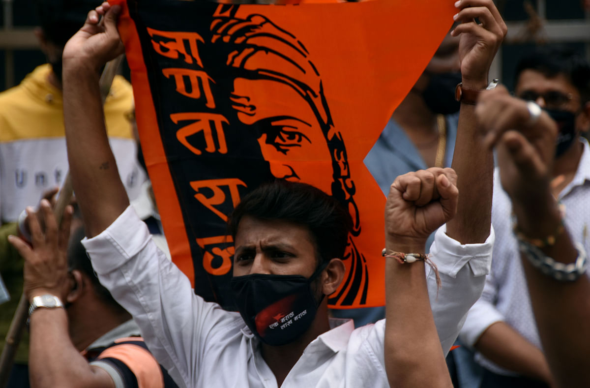 Maratha outfit protests in Pune over quota