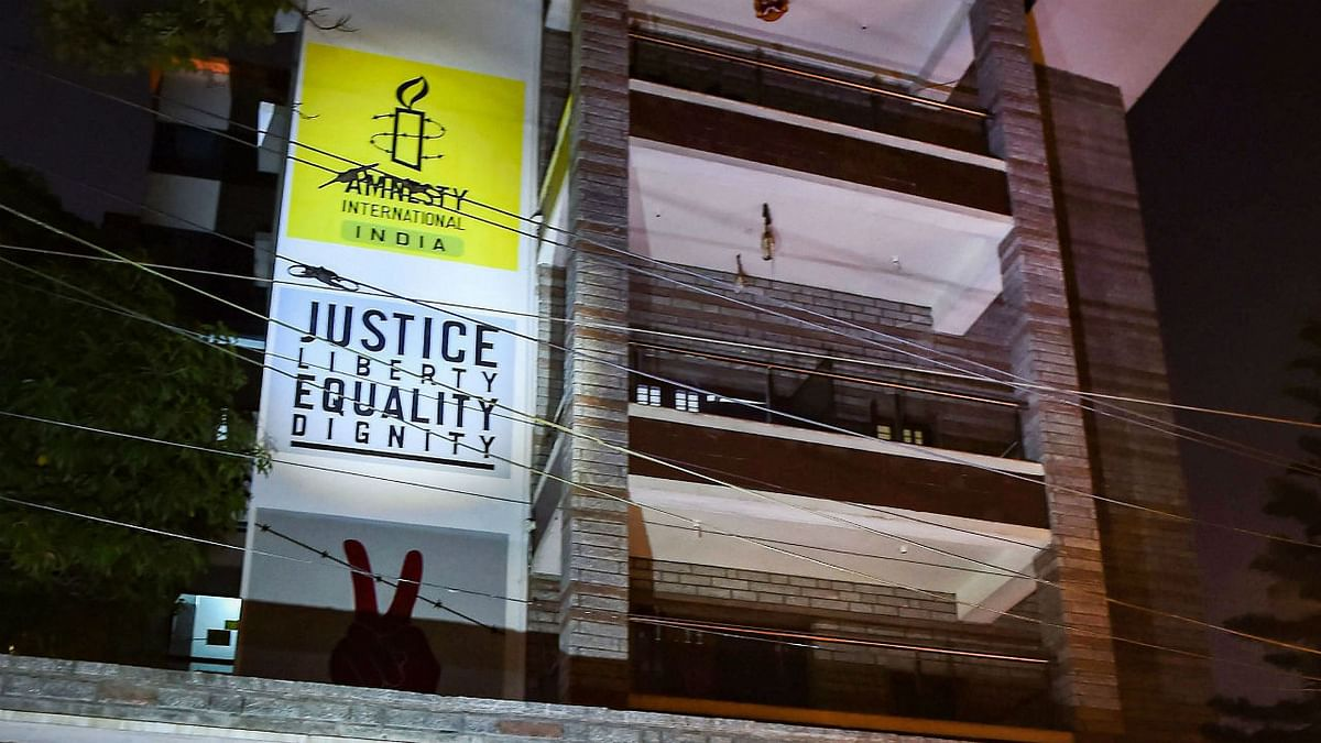 'Human Rights cannot be an excuse for defying law of land': MHA says Amnesty India statement 'unfortunate, exaggerated'
