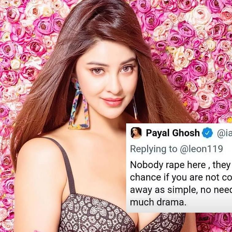 Payal Ghosh's 2018 tweet on 'rape' goes viral amid MeToo allegations against Anurag Kashyap