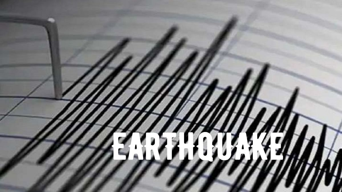 Madhya Pradesh: Earthquake in Seoni again