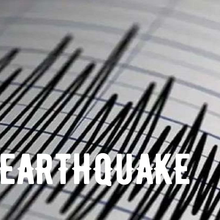 4.5 magnitude earthquake hits Jammu and Kashmir: National Centre for Seismology