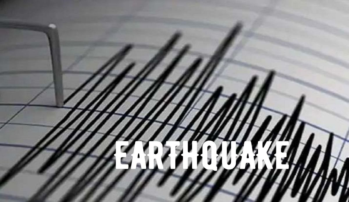 2.7 magnitude earthquake hits north of Mumbai