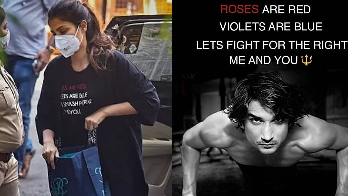 Sushant's sister Shweta shares her own version of Rhea's 'smash the patriarchy' t-shirt