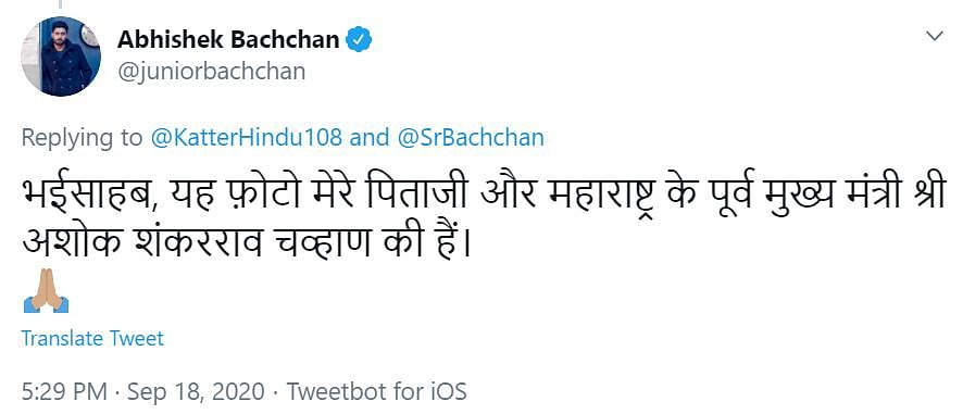 Abhishek Bachchan schools troll for sharing misleading picture of Big B with 'Dawood Ibrahim'