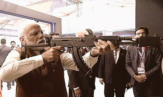 Gun Ki Baat (File Photo)