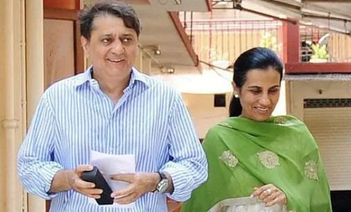 PMLA Case: Former ICICI bank MD and CEO Chanda Kochhar gets bail on Rs 5 lakh bond
