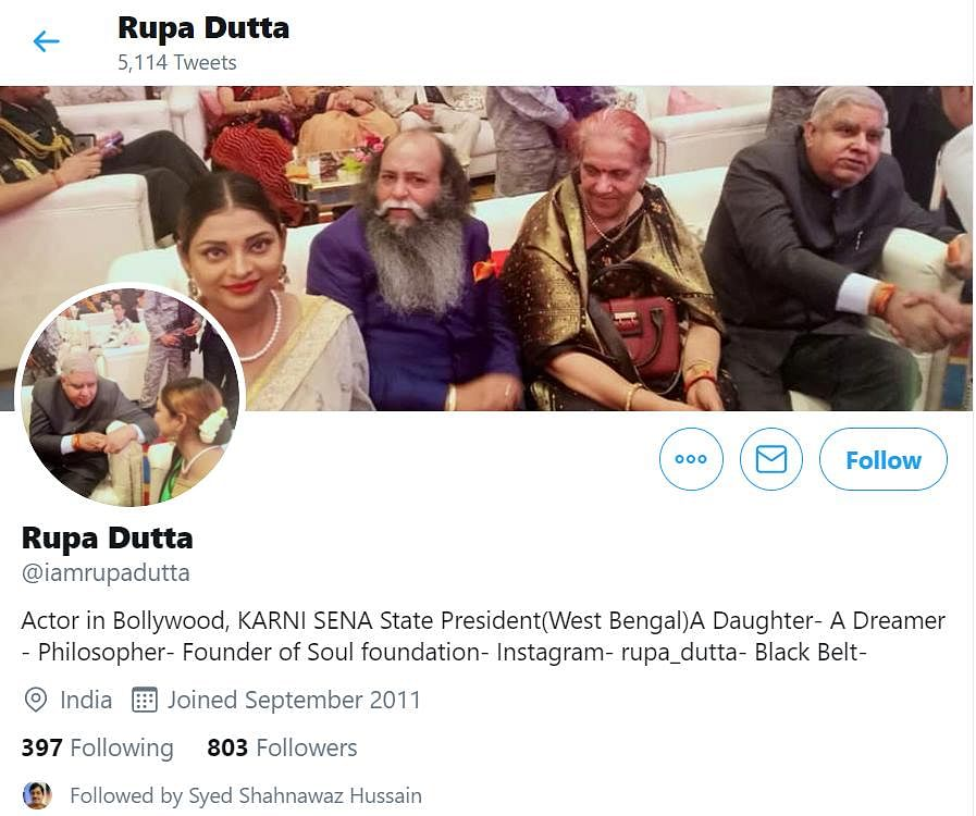 Who is Rupa Dutta? Meet WB Karni Sena prez and actress who accused 'Anurag Kashyap' of sexual harassment