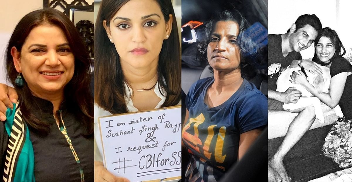 Who are Sushant Singh Rajput's sisters - Priyanka, Meetu, Neetu, and Shweta?