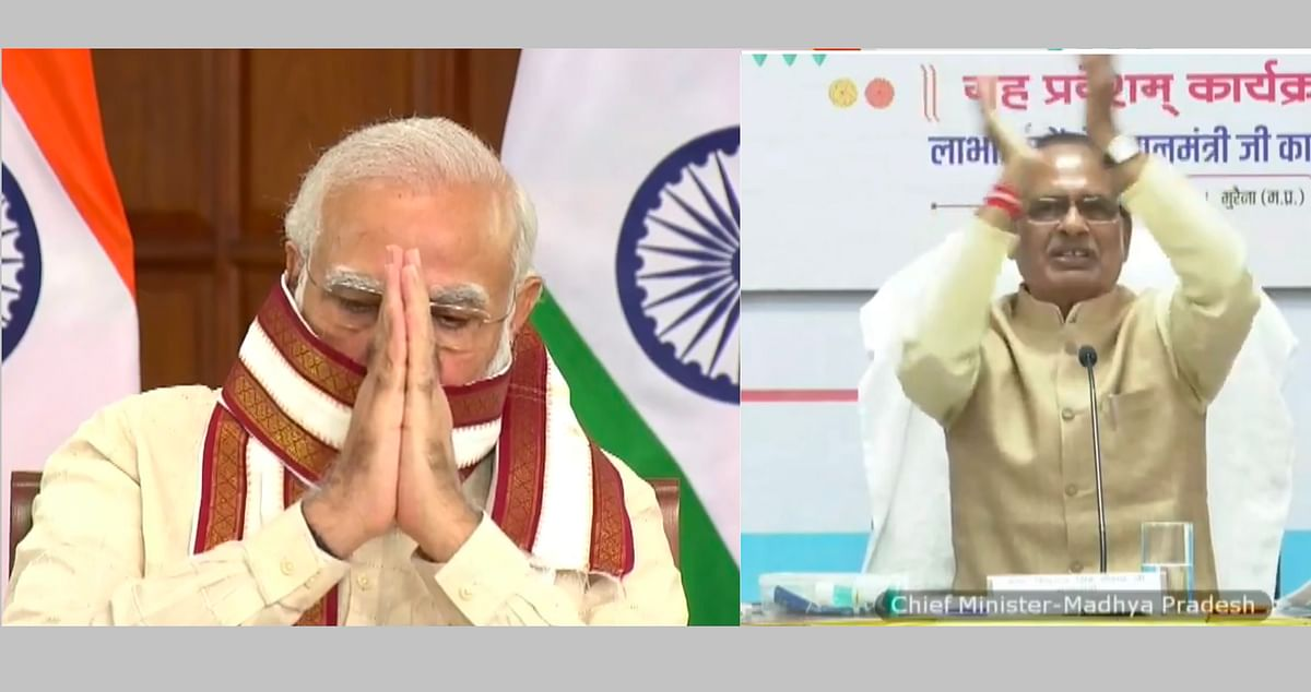 Prime Minister Narendra Modi attends the Griha Pravesham program being held in MP for the inauguration of 1.75 lakh houses built under PMAY-G scheme, through video conferencing, in New Delhi.