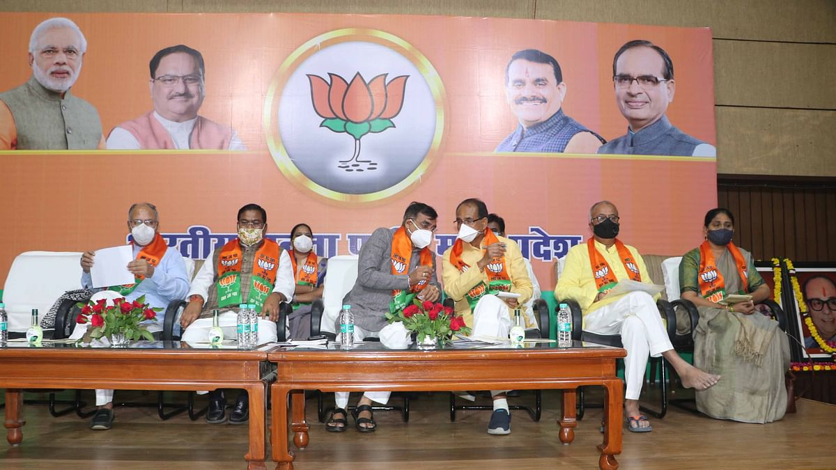 Madhya Pradesh: Leave all work and concentrate on by-elections, says CM Shivraj Singh Chouhan