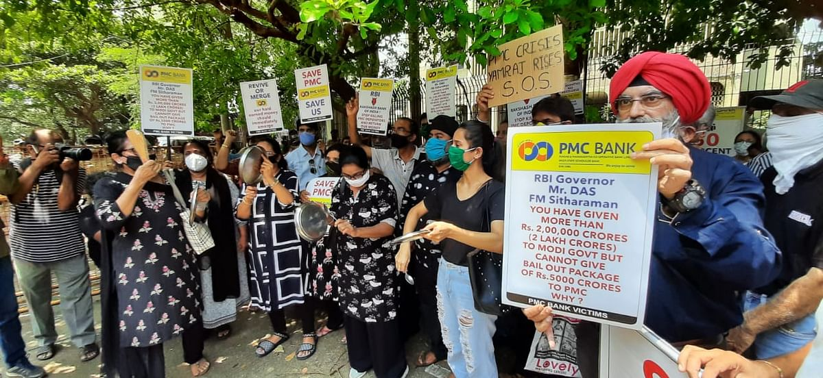 PMC Bank scam: Failing to get their money, depositors protest outside RBI office in Bandra; watch video
