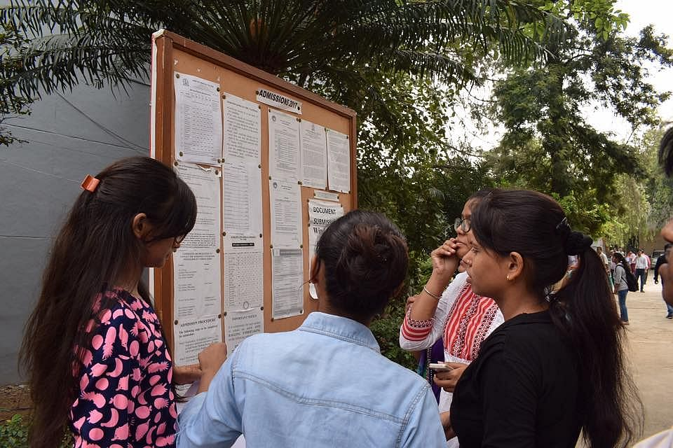 FYJC admission: 78,610 students get admissions in FYJC after the end of the first merit list