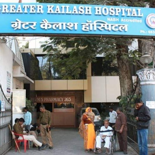 Indore: Negligence in Greater Kailash Hospital; Covid patient's body handed over to other's kin