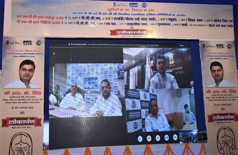 Power Minister, R K Singh dedicates CSR projects of NHPC, Power Finance Corporation