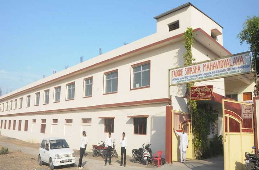 Indore: Tagore College does not require to refund fee