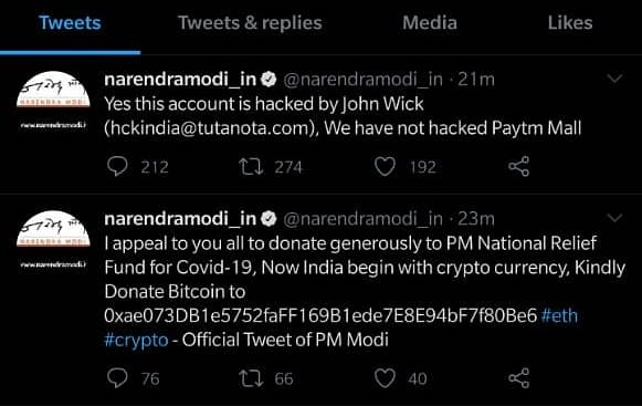 Account linked to PM Narendra Modi's personal website hacked: Here's what we know so far