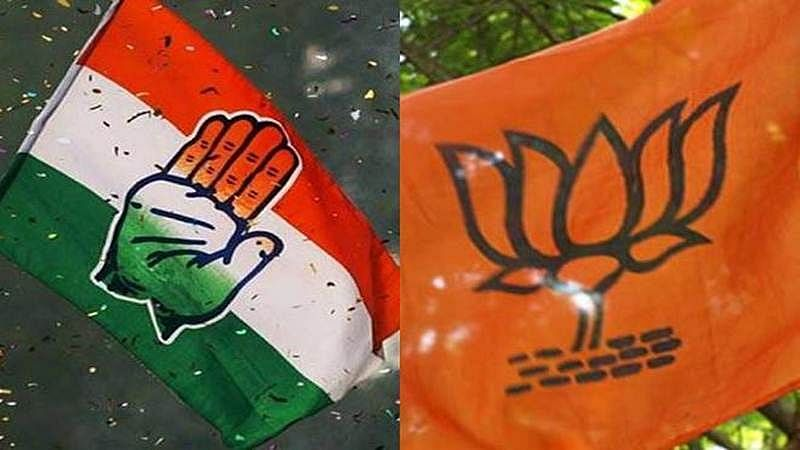 Madhya Pradesh: Posters targeting rebel MLAs who joined BJP put up outside Congress office in Bhopal