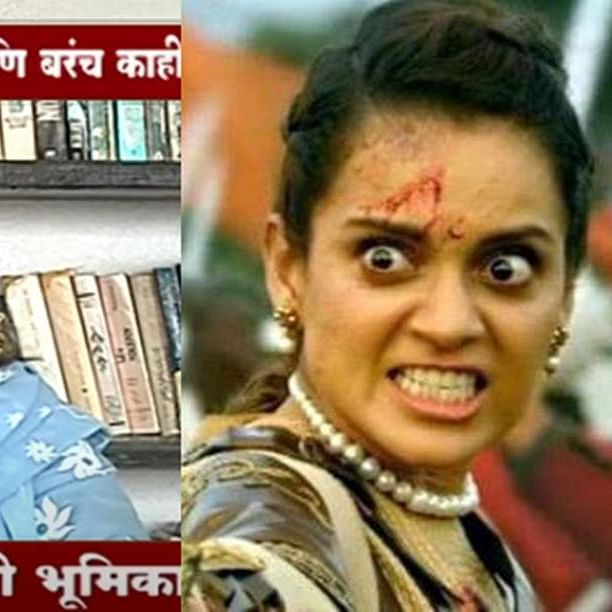 Watch: The Marathi video by Urmila Matondkar that made Kangana Ranaut go berserk