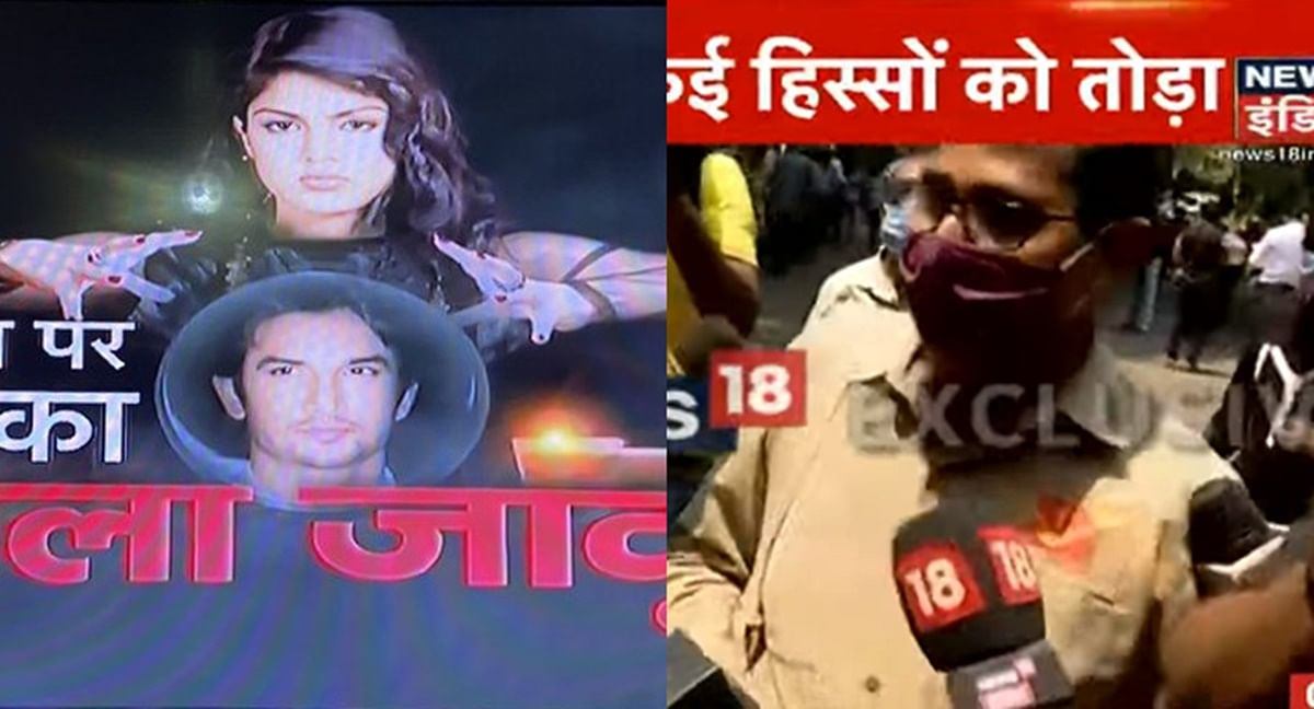 From black magic to postman, 10 times news media was beyond ridiculous in its reportage of Sushant's case