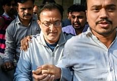 Rana Kapoor's pre-arrest bail rejected in Avanta case