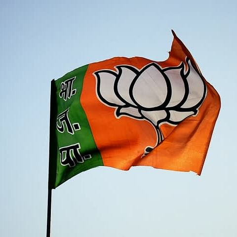 MP Bypolls: BJP pulls out suspicious leaders of some assembly constituencies