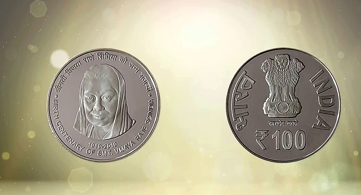 Prime Minister Narendra Modi releases a commemorative coin of Rs 100 in honour of Rajmata Vijaya Raje Scindia, through a virtual ceremony in New Delhi on Monday. The special coin minted by the Ministry of Finance is being released in celebration of her birth centenary.