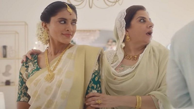 'Keeping in mind well being of our employees...': Amid backlash, Tanishq explains why it removed interfaith marriage ad
