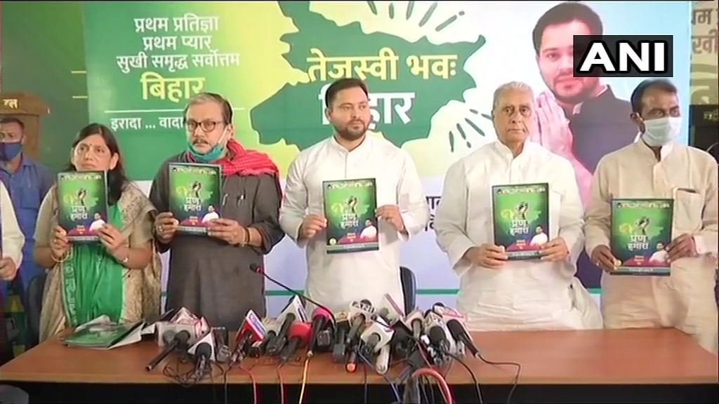 Bihar Election 2020: Tejashwi Yadav releases RJD Manifesto; promises 10 lakh government jobs