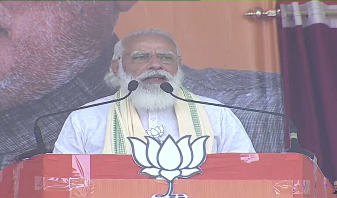 PM Modi at Sasaram rally