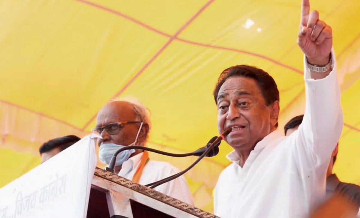 Madhya Pradesh: EC notice to Kamal Nath for 'item' jibe, seeks reply within 48 hours