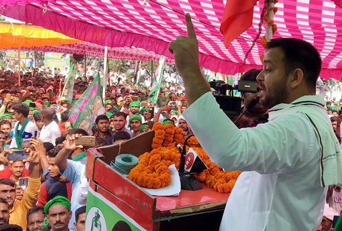 RJD leader Tejaswi Yadav addressing an election rally ahead of Bihar Assembly Election in Bhabhua on Thursday.