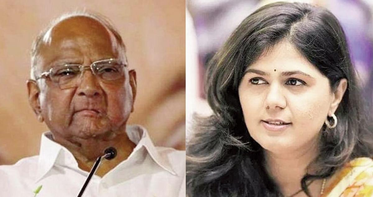 Pankaja Munde showers praise on Sharad Pawar, deletes tweets later