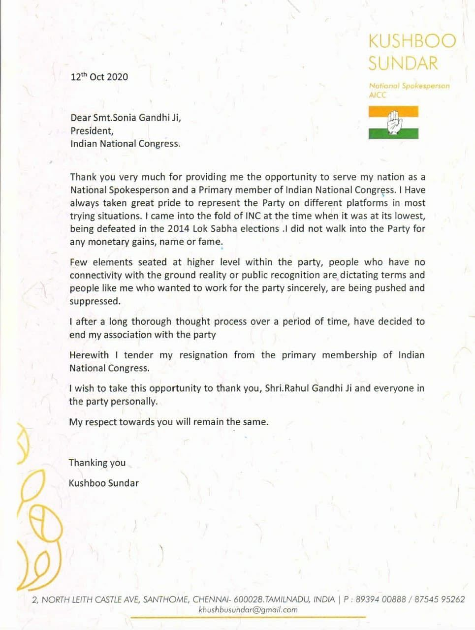 Khushbu Sundar resigns from Congress in letter to Sonia Gandhi, likely to join BJP today