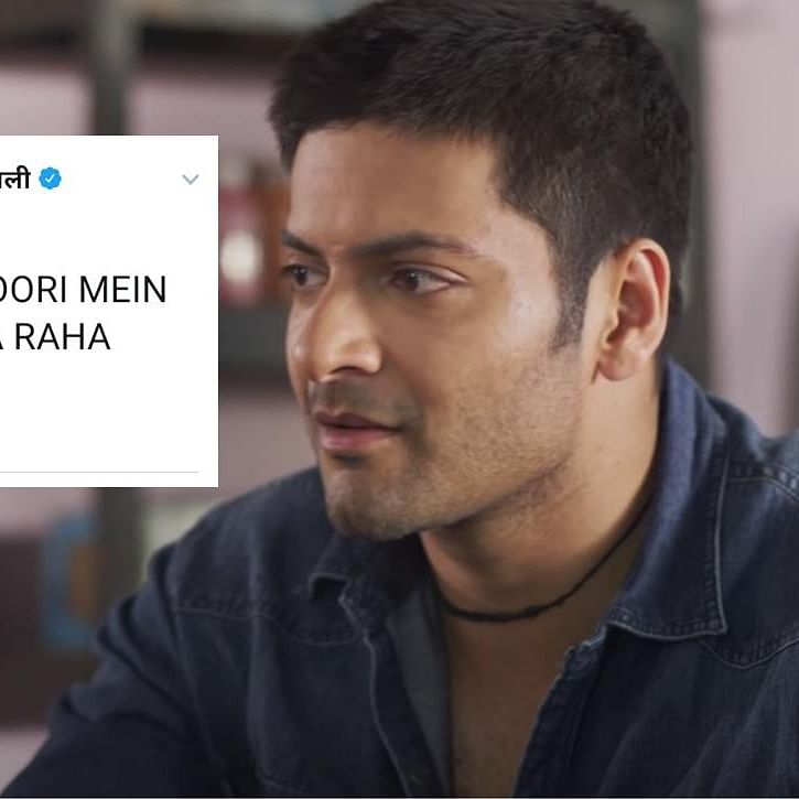 'Boycott Mirzapur 2' trends once again over Ali Fazal's old tweet on CAA-NRC protests