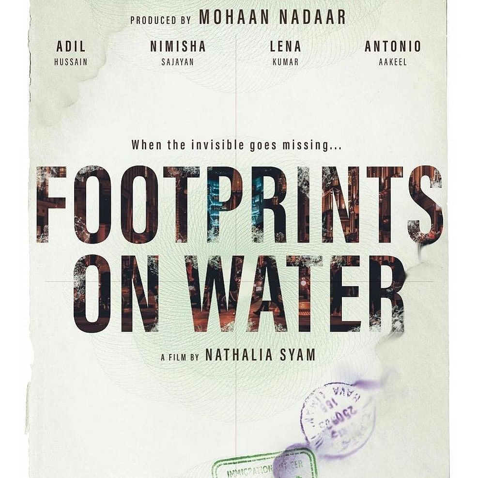 Adil Hussain to share screen with British actor Antonio Aakeel in 'Footprints on Water'