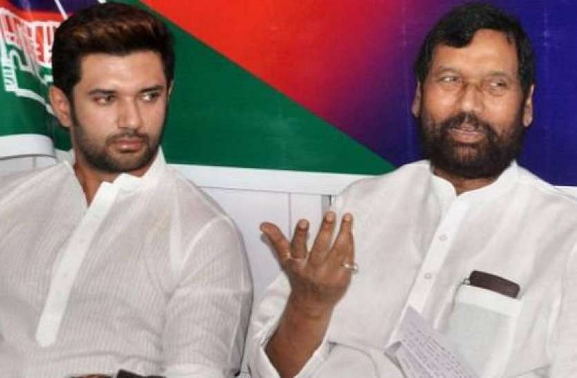 Nitish Kumar deliberately insulted my father: Chirag Paswan's letter to J.P. Nadda