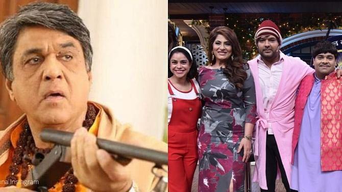 'Vulgar': Mukesh Khanna reveals why he didn't join 'Mahabharat' cast on 'The Kapil Sharma Show'