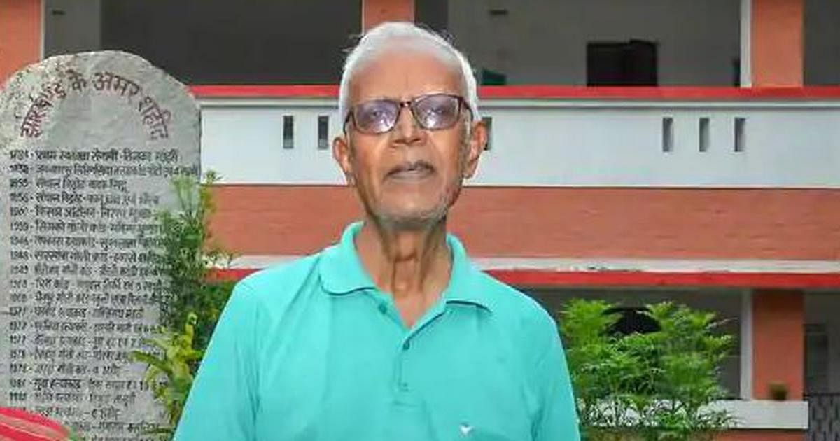 Court rejects 83-year-old Stan Swamy's plea for straw, sipper