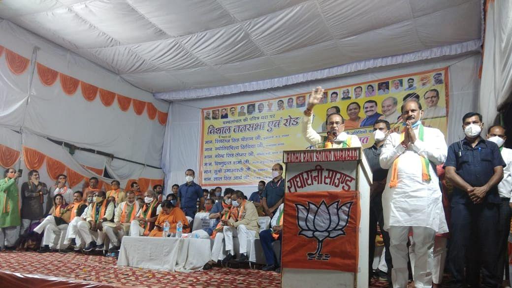 Madhya Pradesh: Polls being held to save state, secure people's interest, says CM Shivraj Singh Chouhan