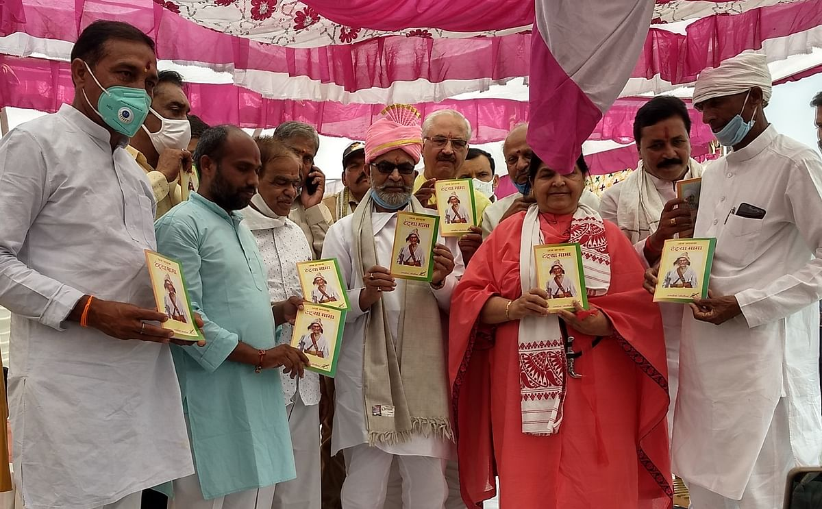 Indore: Book on Tantya Bhil released