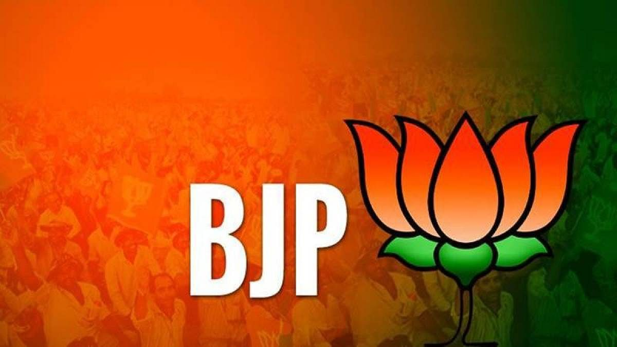 Madhya Pradesh: Jagmohan Verma who filed nomination on Shiv Sena ticket back to BJP fold