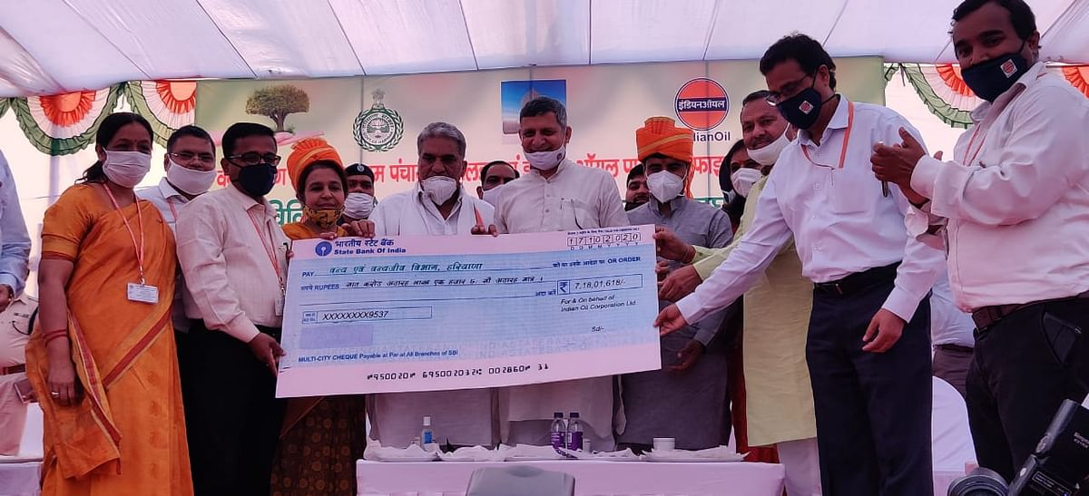 Kanwar Pal, Minister of Haryana for Education, Forest and Tourism inaugurates IndianOil Panipat Refinery's tree plantation drive
