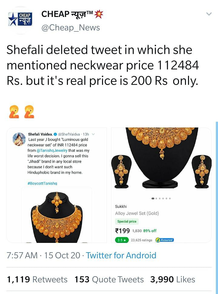 Imitation game over Tanishq Row: Twitter users eat humble pie after mocking columnist Shefali Vaidya over morphed tweet