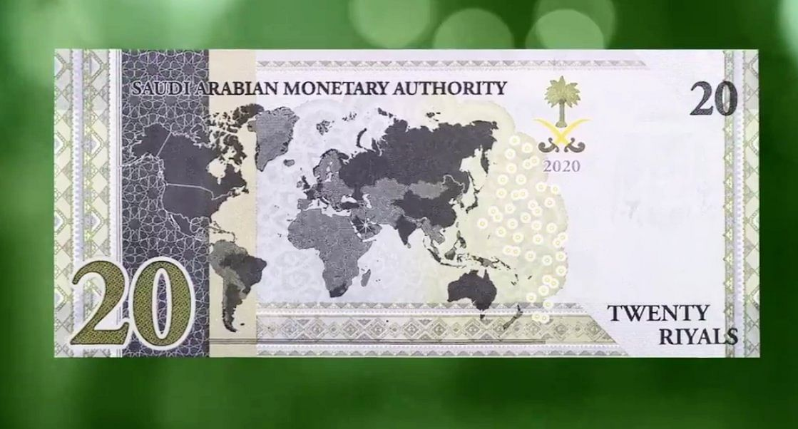 India protests over Saudi Arabia's G-20 banknote