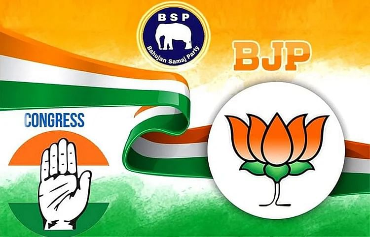 Bhopal: Congress ahead in Gwalior-Chambal, BJP looks stronger in other seats