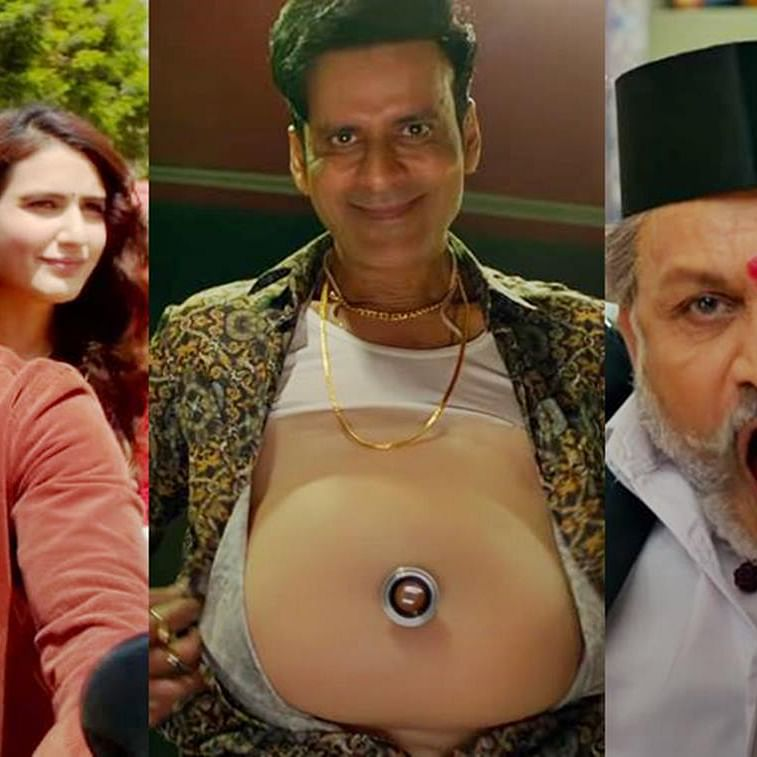 'Suraj Pe Mangal Bhari' Trailer: Manoj Bajpayee, Diljit Dosanjh's film pays homage to 90s family entertainers