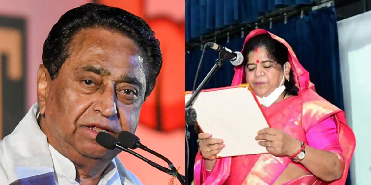 EC issues notice to Kamal Nath for 'item' jibe at BJP's Imarti Devi