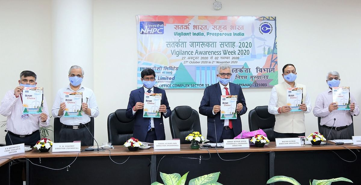 NHPC observes 'Vigilance Awareness Week 2020'